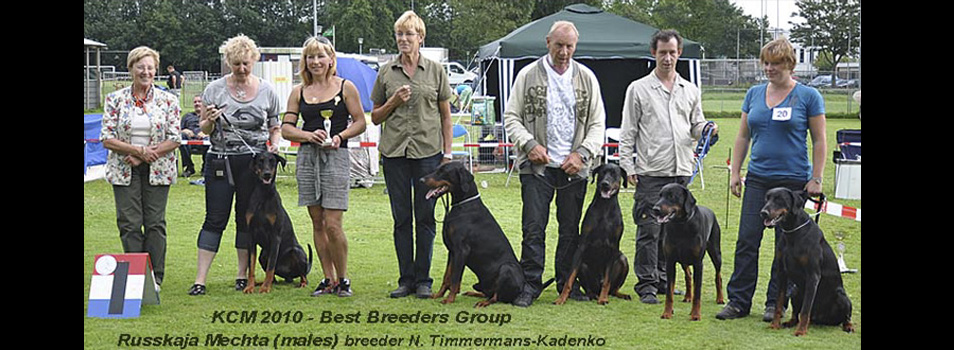 kcm2010-breedersgroup2.jpg